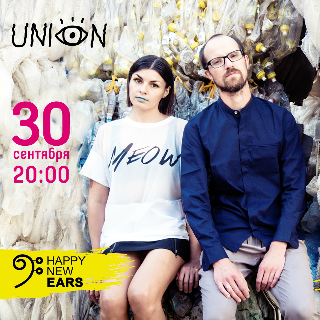 30.09 – Cheese People – Unio